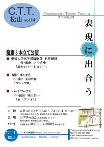 CTT 表