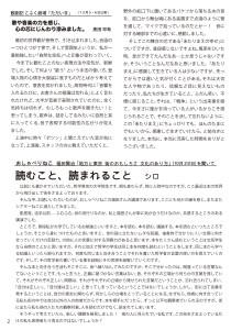 シアターねこ新聞Vol20_P2